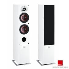 DALI Zensor 5 - 2,5-Way bass reflex floorstanding loudspeakers (30-150 W / white / 1 pair)
